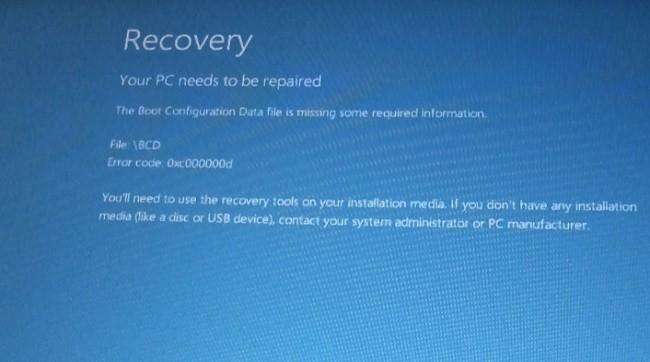 Un problema temporal obliga a Microsoft a retirar su actualización a Windows 8.1 con Windows RT