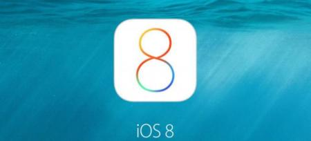 Apple distribuye la segunda beta de iOS 8.1 entre los desarrolladores