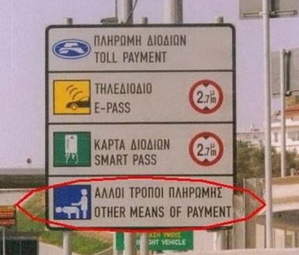 Peaje de autopista que acepta extrañas formas de pago