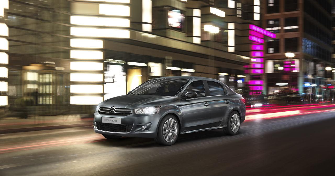 Foto de Citroën C-Élysée (1/23)
