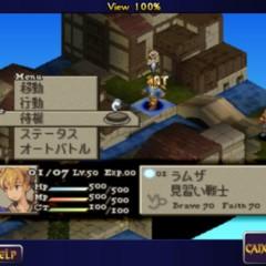 151210-final-fantasy-tactics
