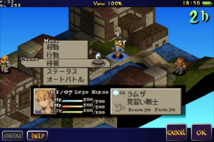 Foto de 151210 - Final Fantasy Tactics (1/5)
