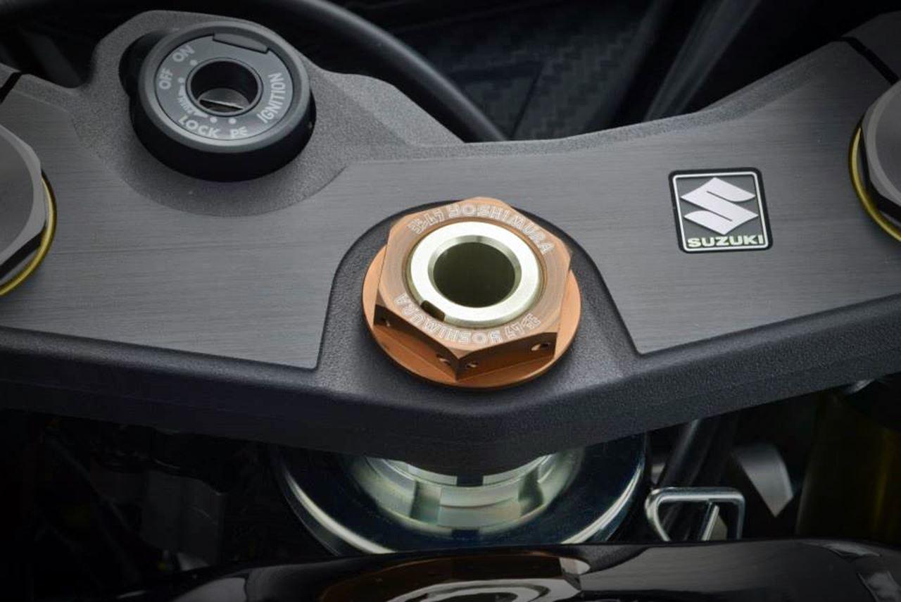 Foto de Suzuki GSX-R750 serie especial Yoshimura. 25 unidades para Gran Bretaña (12/14)