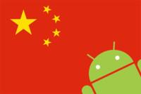 Los cinco móviles chinos más rompedores de 2013