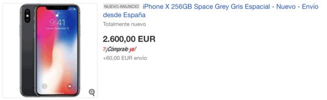 Ebay 1