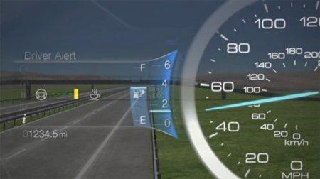 ford-driver-alert-1.jpg