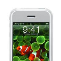 Fundas para el iPhone de ezGear