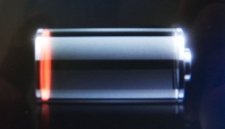 ios 5 bateria