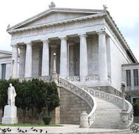 Biblioteca Nacional, Atenas