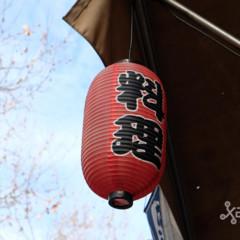 Foto 25 de 32 de la galería fujifilm-x-t1 en Xataka Foto