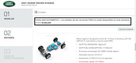 Range Rover Evoque Y Discovery Hybrid Salen Del Mercado Por No Cumplir Las Emisiones Prometidas 1
