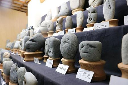 Rockface Japon 4
