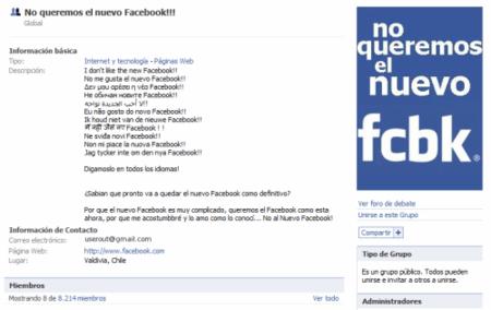 Imagen de la Semana: A los usuarios de Facebook no les gusta el nuevo diseño