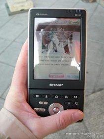 Una PDA nos guía por uno de los templos más antiguos de Japón