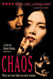'Chaos', Hideo Nakata no sólo ha hecho cine de terror