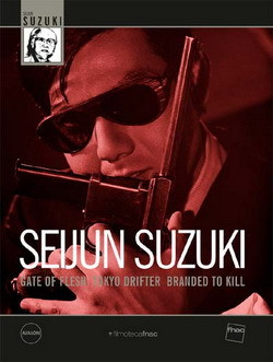 seijinsuzzuki-dvd.jpg