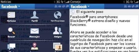 Facebook se actualiza para PlayBook y BlackBerry con la versión 2.0