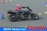 BMW F 800 R, no sólo de motos japonesas viven las Ghimkahanas