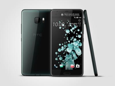 HTC U, ¿la nueva familia taiwanesa tiene lugar en el mercado?
