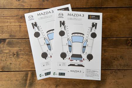 Mazda Papercraft3 L