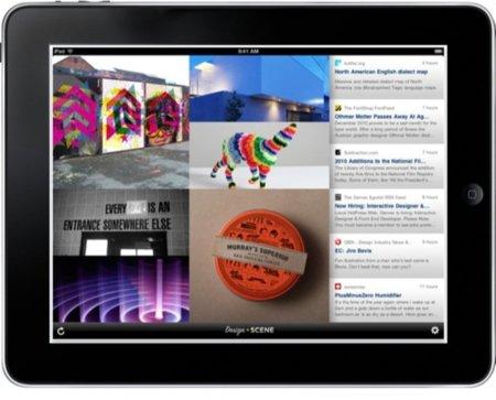DesignScene, un programa para inspirar a los diseñadores