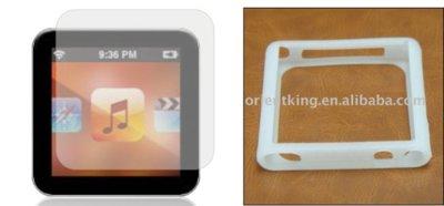 """Más fundas para ese supuesto iPod nano con pantalla multitáctil de 1.7"""""""