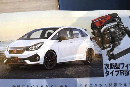 Honda Fit 2020 Filtrado