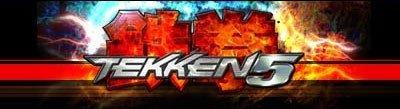 Habrá una edición especial de Tekken 5