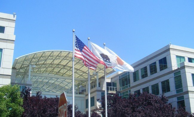 apple campus cupertino california