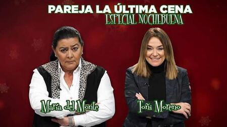 Toni Moreno Maria Monte Pareja 2296280431 15168018 660x371