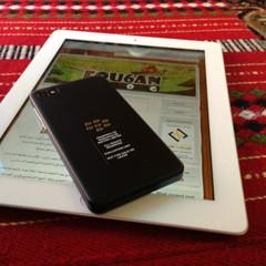 Foto 5 de 5 de la galería blackberry-z10 en Xataka