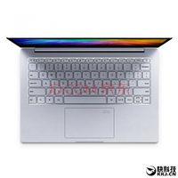 Xiaomi también quiere ocupar tu escritorio y estaría a punto de lanzar el Xiaomi Mi Notebook Air 13.3