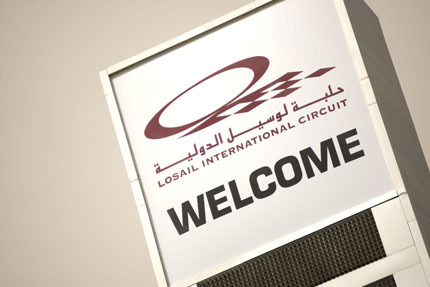 Qatar acoge la primera carrera nocturna de la GP2