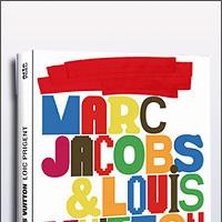 Exclusivo y fashion: Marc Jacobs y Louis Vuitton en DVD