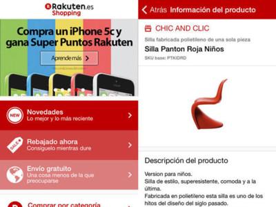 Rakuten se lanza al mercado móvil con su nueva app