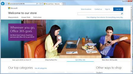 Microsoft rediseña su sitio web Store con imágenes más grandes