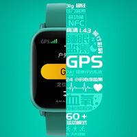 Amazfit Pop Pro: el nuevo reloj inteligente de Amazfit llegará el 1 de diciembre con GPS integrado