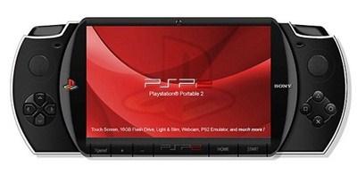 Sony niega los rumores de PSP2 y PSP-4000, sorprendentemente...
