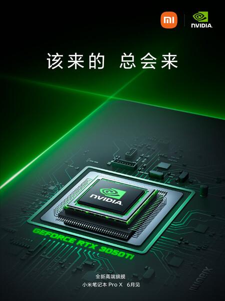 Xiaomi Portatiles Geforce Rtx 3050ti Gpu