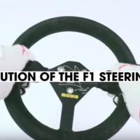 Video: La evolución de un volante de Fórmula 1