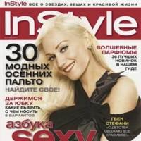 Gwen Stefani para In Style