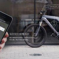 Dubike es la bici inteligente de Baidu
