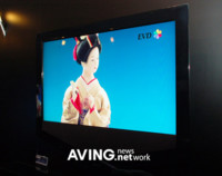 Televisor de 52 pulgadas de Nakamichi