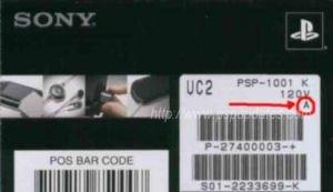 ¿Se puede hackear la PSP de Sony?