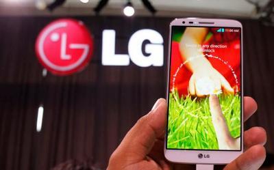 LG G3: se filtran especificaciones y fecha de lanzamiento