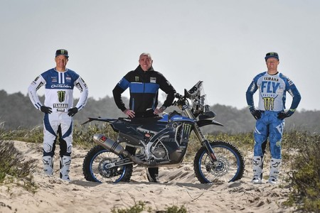 Branch Short Dakar Yamaha