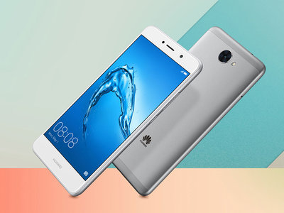 Huawei Y7: un móvil básico con diseño metálico que encierra una batería de 4.000 mAh