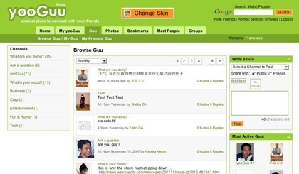 YooGuu, red social con servicio de microblogging incorporado