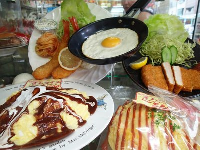 En Japón la comida hecha de plástico es todo un arte