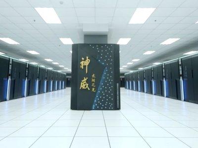 China ya tiene 202 de los 500 supercomputadores más potentes del mundo mientras EE.UU. pierde liderazgo